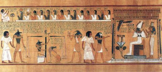 Egyptian Last Judgement depicting Anubis, Osiris, Maat, Ammit, Thoth, Isis, Nephthys